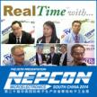 RealTime with...Nepcon South China 2014