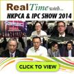 Real Time With... HKPCA & IPC Show 2013