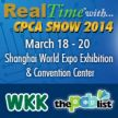 Real Time with... CPCA 2014